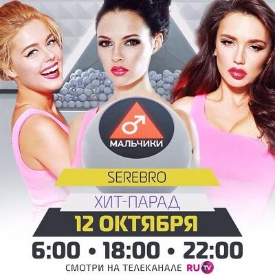 Серебро на радио и ТВ 01065010