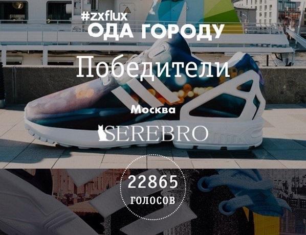 Новости о группе Серебро 01075810