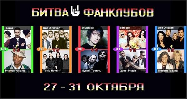 Серебро на радио и ТВ Snap_281