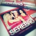 Выступления группы Серебро 0699510