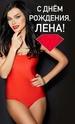 Фотографии на официальных сайтах группы Серебро - Страница 3 0723610