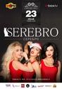Постеры для выступления Серебра 0732910