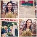Фотографии на официальных сайтах группы Серебро - Страница 3 0769010
