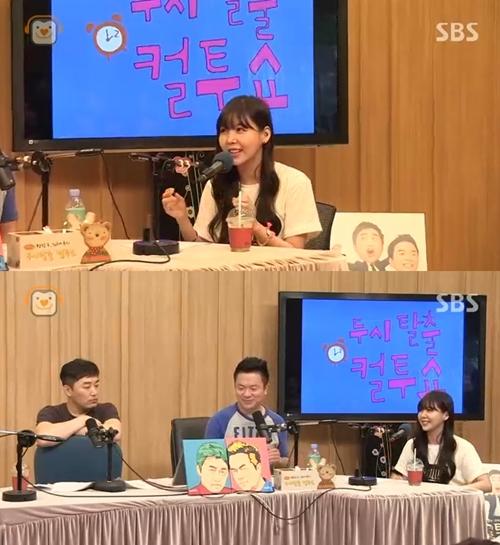 "[NEWS] 20140630 After School's Raina: ""San E Is Not My Style"" Raina10"