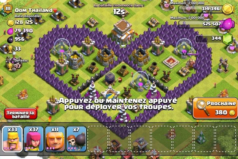 Village original Image13