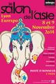 Le festival Japan Touch s'agrandit et invite l'Asie à Eurexpo Lyon les 8 et 9 novembre 2014 Visu_s11