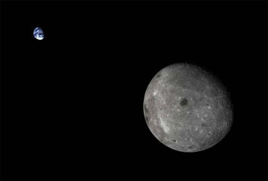 Extraña y gigantesca estructura rectangular en el lado oscuro de la Luna Luna_210