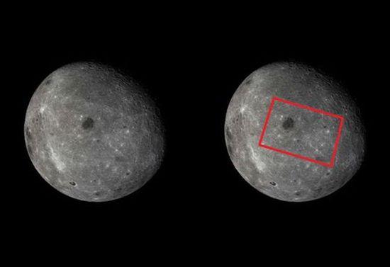 Extraña y gigantesca estructura rectangular en el lado oscuro de la Luna Luna_310