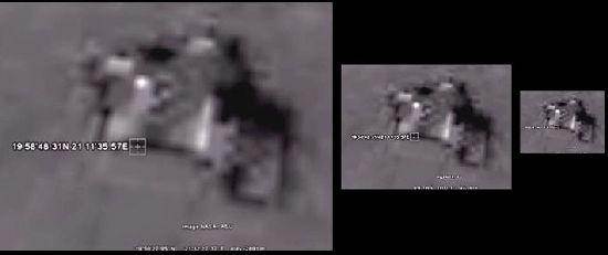 ¿Base Alien en la Luna? Misterios y Anomalias Otra_210