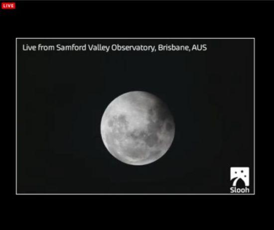 "Eclipse total de Luna, ""Luna de Sangre"" miércoles 8 de octubre Portap22"
