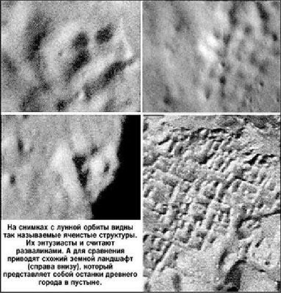 ¿Base Alien en la Luna? Misterios y Anomalias Ruinas10