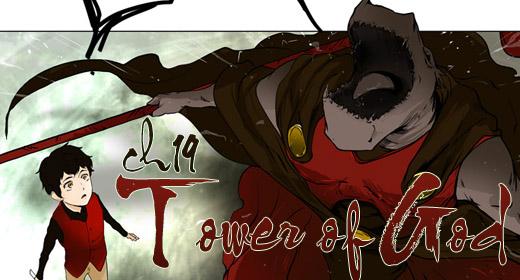 Tower of god [Manhwa/Webcomic (shônen)] Tower_10