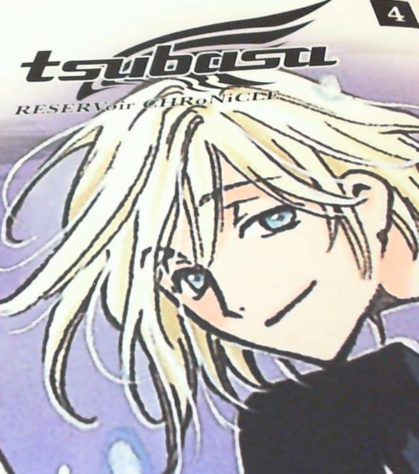 Tsubasa Reservoir Chronicle: la réédition en volumes doubles - Page 3 2014-011