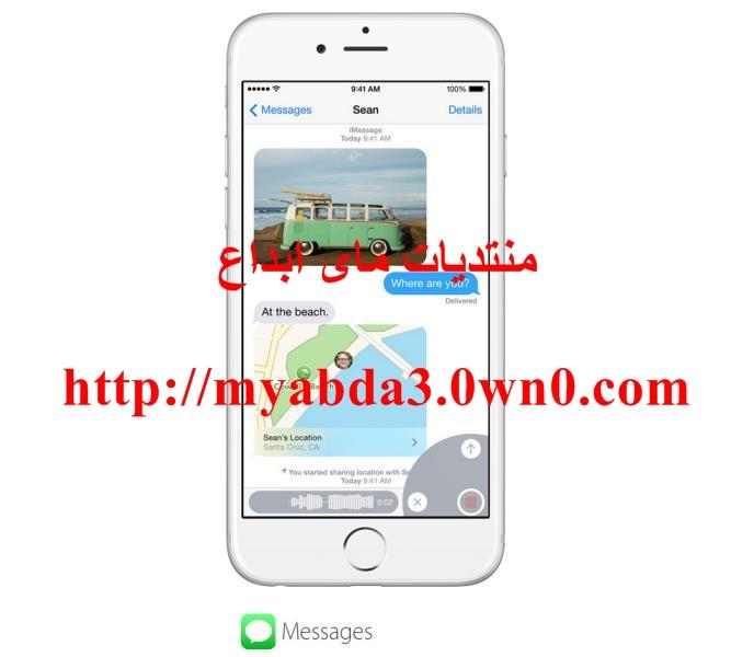 نصائح لمستخدمي ايفون 6 وايفون 6 بلس 2014 0dfeff10