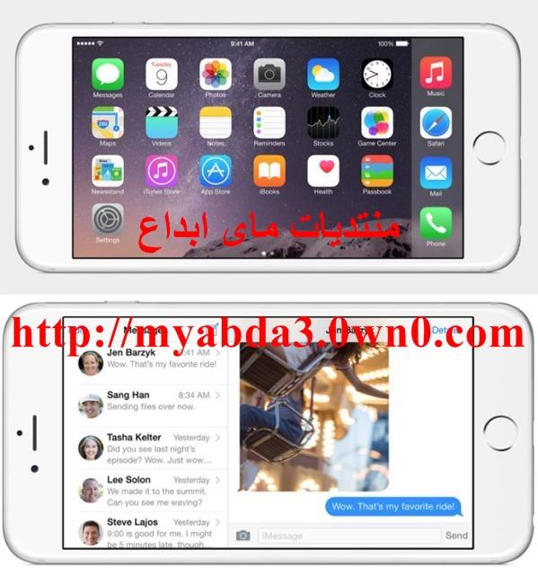 نصائح لمستخدمي ايفون 6 وايفون 6 بلس 2014 0f83fe10