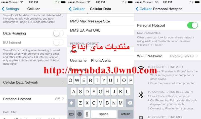 نصائح لمستخدمي ايفون 6 وايفون 6 بلس 2014 2495b610