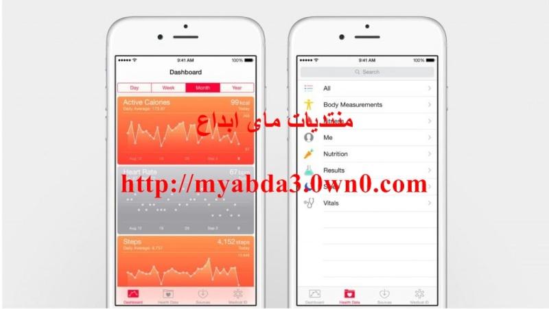 نصائح لمستخدمي ايفون 6 وايفون 6 بلس 2014 621ae110