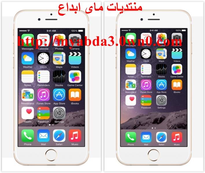 نصائح لمستخدمي ايفون 6 وايفون 6 بلس 2014 B7872910
