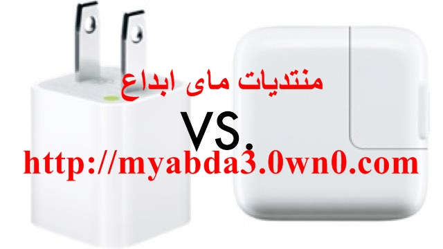 نصائح لمستخدمي ايفون 6 وايفون 6 بلس 2014 B7efb210