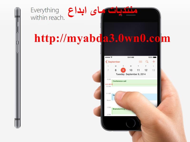 نصائح لمستخدمي ايفون 6 وايفون 6 بلس 2014 Db118b10