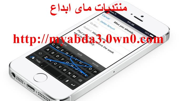 نصائح لمستخدمي ايفون 6 وايفون 6 بلس 2014 Ed09b410