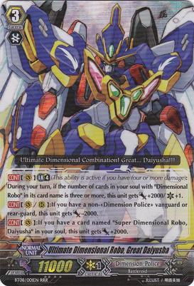 [Dimension Police] Shin Jigenrobo no Chikara  ! 273px-11