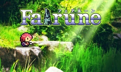 Review: Fairune (3DS eShop) Ss0110