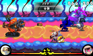 Review: Demon King Box (3DS eShop) Z3010