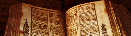 Le Vieux Livre (Présentation)