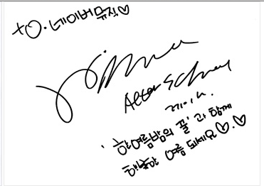 [DISCUSSION] Are the AS members changing their autographs? Calling detective PGZ and PBZ! Bp5od410