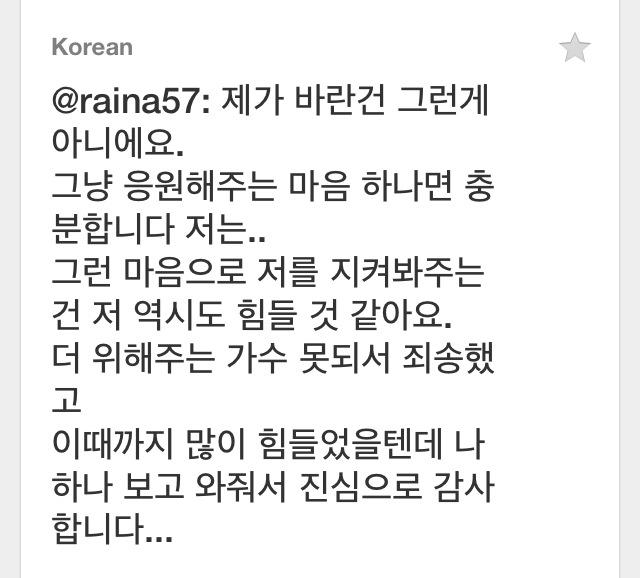 Raina's tweets 140526 Image110