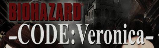 Biohazard (Resident Evil): Les NOT FOR SALE Bhcode10