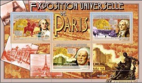 Marie-Antoinette, la Famille Royale et la Révolution en timbres-postes Guinee10