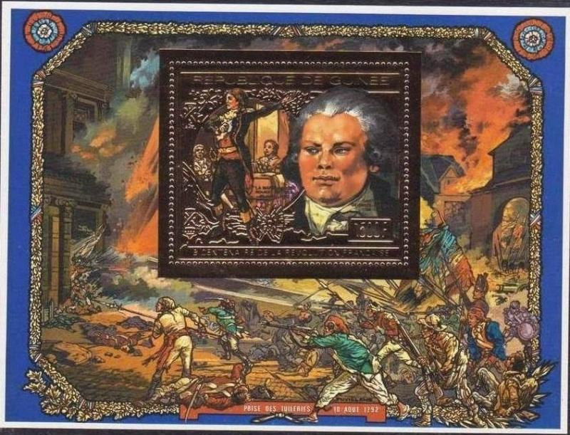 Marie-Antoinette, la Famille Royale et la Révolution en timbres-postes Guinee11