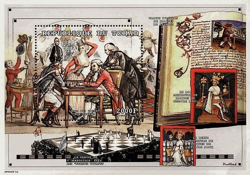 Marie-Antoinette, la Famille Royale et la Révolution en timbres-postes Tchadl11