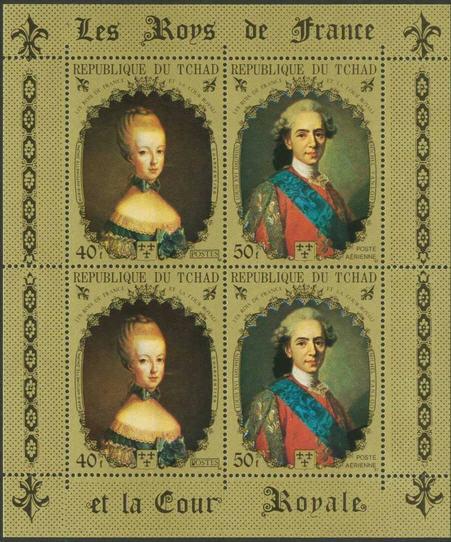 Marie-Antoinette, la Famille Royale et la Révolution en timbres-postes Tchadl13