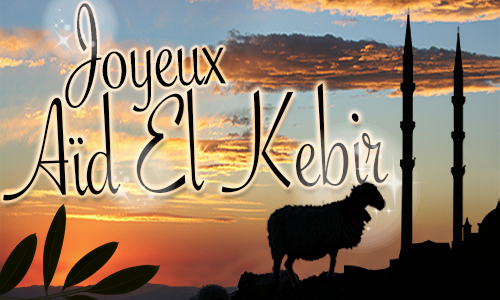 Eid Mubarak ! Cc_cf_10