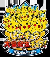 Weitere Infos zum Pikachu-Event beim Pikachu-Festival in Japan! Khmipn10