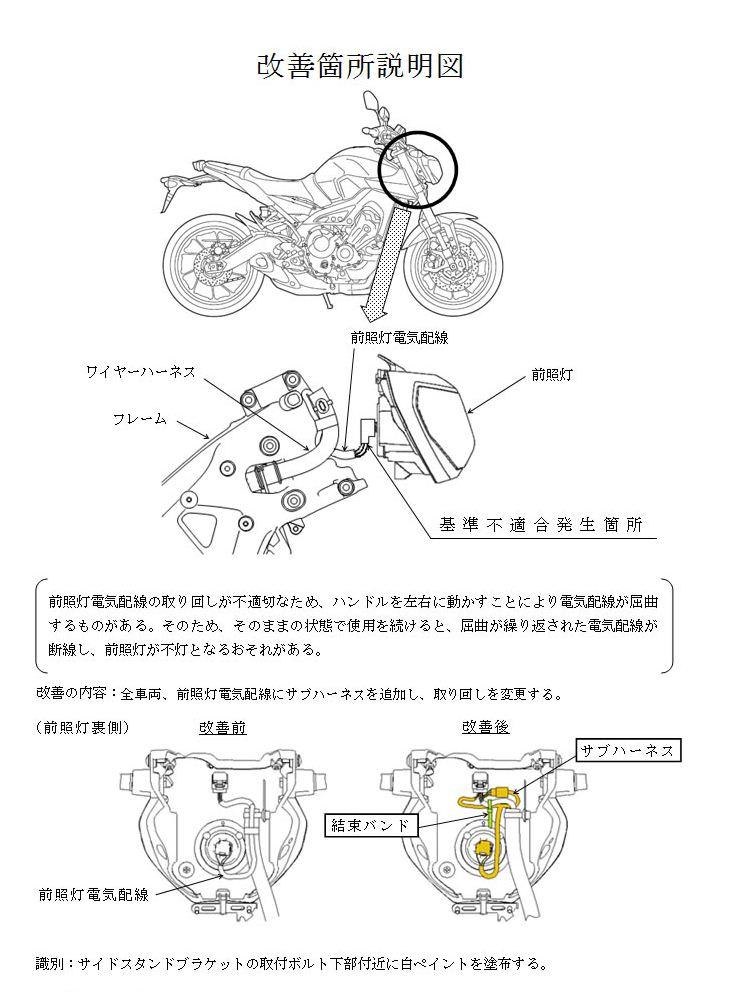 lettre de rappel - éclairage - Page 4 Captur24