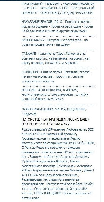 Юлия Перова ? Лариса Владимирова ?  105
