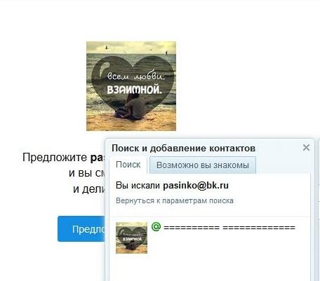 Здраствуйте,хотелось бы узнать про магов Елена Матвеева и под ником ---korolova--- ? 128