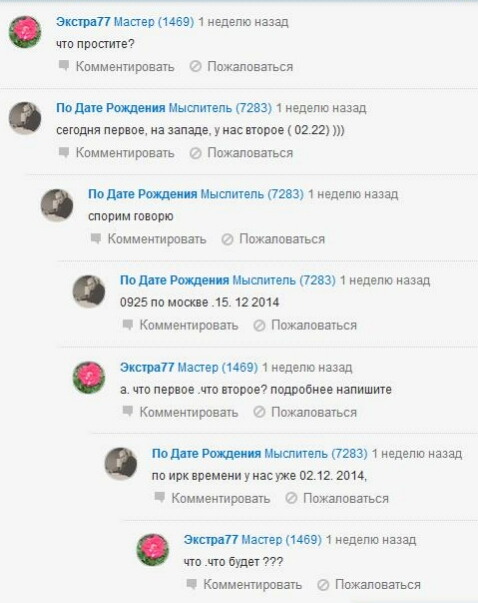 Андрей Чугунов 206