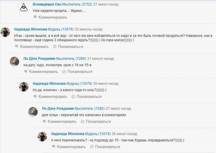 Андрей Чугунов 208