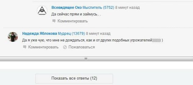Андрей Чугунов 212