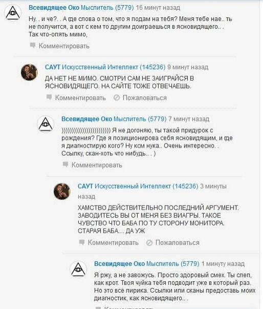 САУТ( СТИВЕН )- Сергей Орешонков. - Страница 2 237