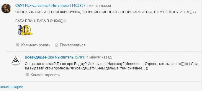 САУТ( СТИВЕН )- Сергей Орешонков. - Страница 2 238