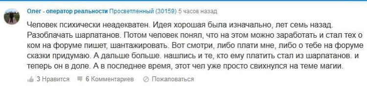 Инна Иванова 242