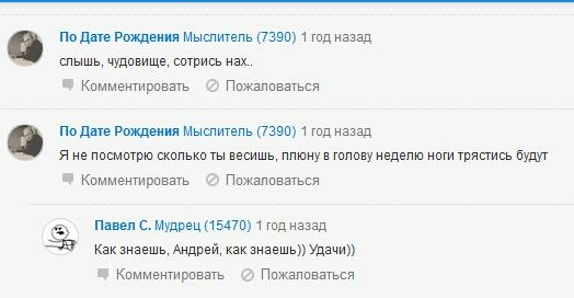 Андрей Чугунов 259