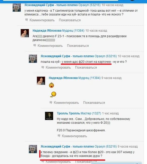Ясновидящий Сергей-  Кучеренко Сергей 26