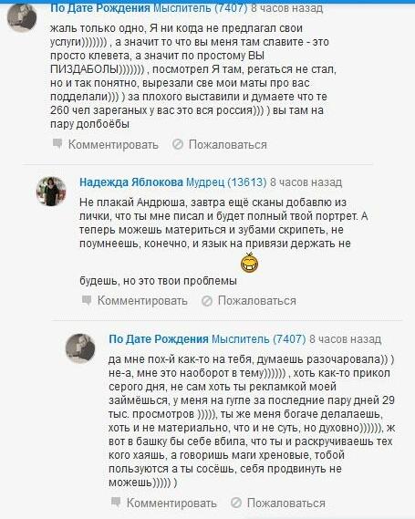 Андрей Чугунов 262